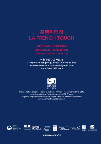 files/La French touch 1.jpg